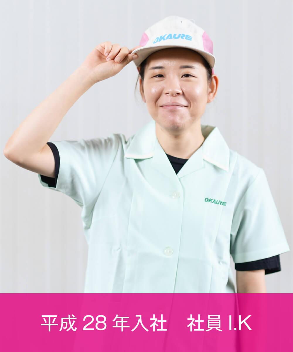 社員インタビュー4